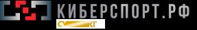 Киберспорт.рф